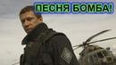 Песня и клип просто БОМБА Измена Эдуард Хуснутдинов