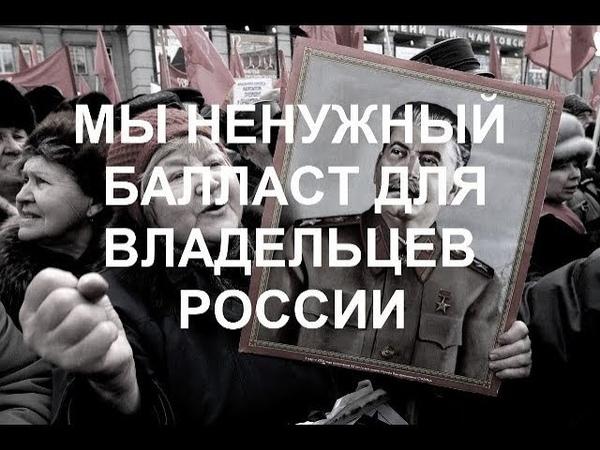 А ты оплачиваешь право проживать в России!
