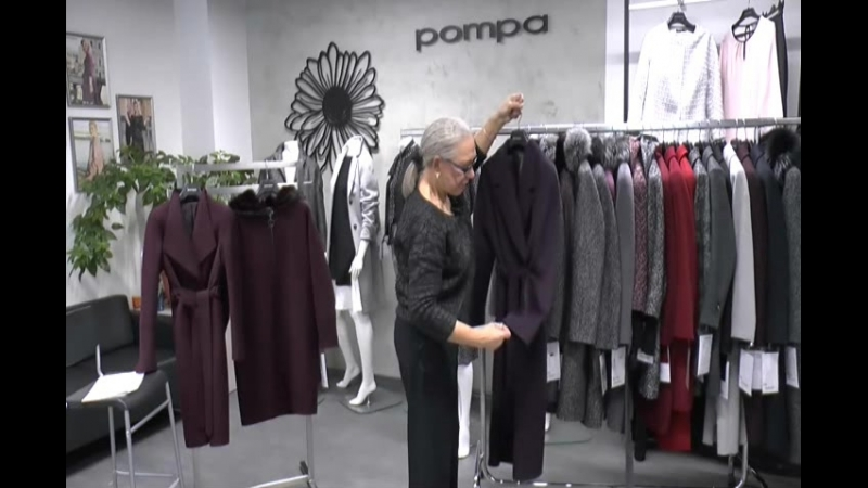 Pompa_fall_winter _2018_19
