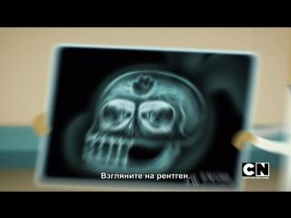 Удивительный мир Гамбола 6 сезон 16 серия The Brain