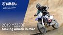 Ben Watson set to debut the all-new 2019 YZ250F in MX2 World Championship