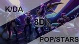 KDA - POPSTARS (ft MADISON BEER, (G)I-DLE, JAIRA BURNS) 8D USE HEADPHONE