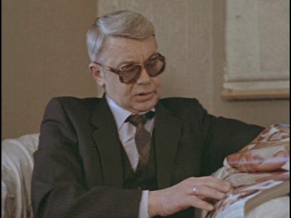 Фрагмент из фильма Каталажка. Урок цинизма.