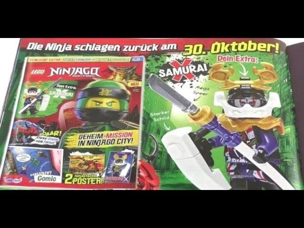 Kng News 53 Фото - Обзор Ноябрьского Журнала Лего НиндзяГо с Минифигуркой Самурая Икс Теория