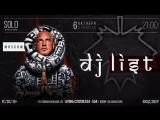 DJ LIST (6.10.2018 SOLO Club)
