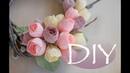 Маленький венок на дверь с цветами DIY Tsvoric
