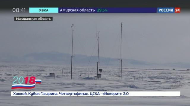 Новости на Россия 24 • Сотрудники метеостанции на берегу Охотского моря проголосовали, не покидая рабочее место