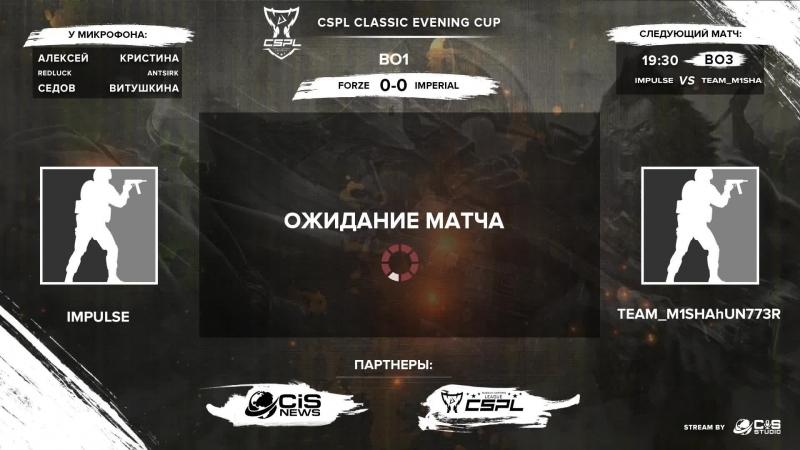 CIS Studio | CSPL Classic Evening Cup