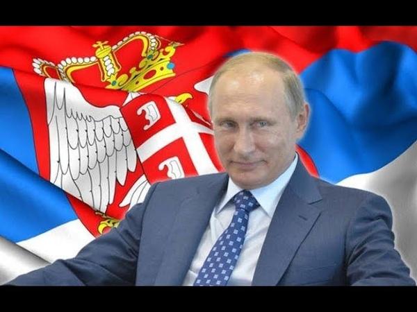 Vladimir Putin Potpisuje 17 Januara! Srbija Ulazi u Evroazijsku Ekonomsku Uniju!