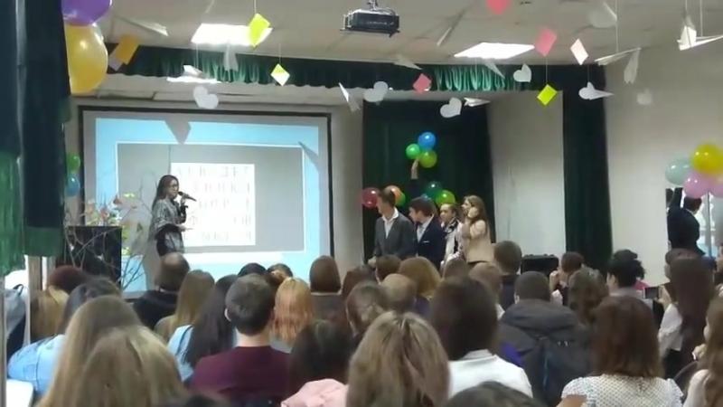 Сценка 31 НК на День учителя 2018