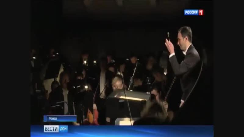 Сюжет телекомпании Дон-ТР Ростовский музтеатр представил на фестивале в Москве две оперы