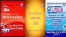 Спонсоры показа и анонс программы Полезные советы ТНТ / Орион ТВ г. Самара, 10.04.2006
