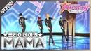 [MV] 프라이데이 - Mama♪(애니) Friday - Mama♪(ani) OneStar/Kim Su Chang/ Lee ju Hyeong