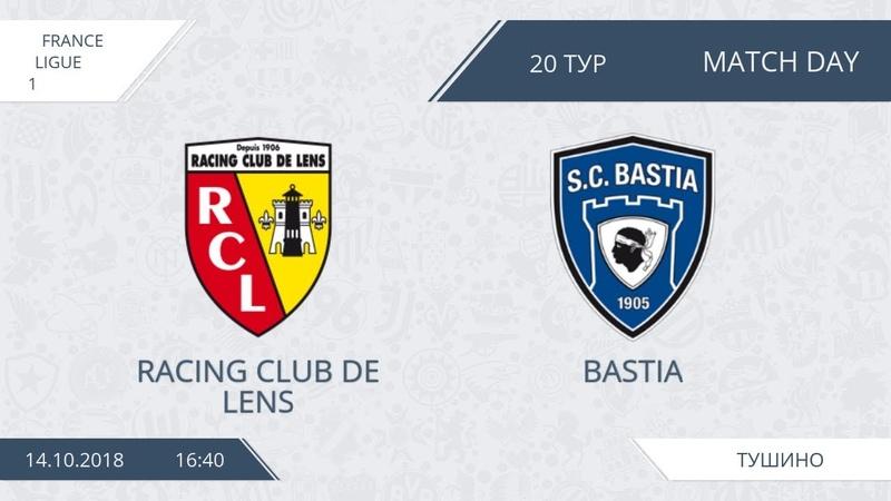 AFL18. France. Ligue 1. Day 20. Bastia - Racing Club de Lens
