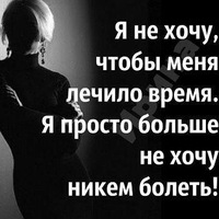 Руринка Тотриева
