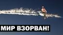 ЭТОТ РОЛИК B30PBAЛ ВСЮ СЕТЬ ИНТЕРНЕТА 2019 / Документальный проект в HD!