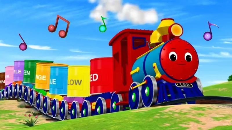 Музыкальные мультики Учим цвета с паровозиком Песенки для детей Литл Бэйби Бам