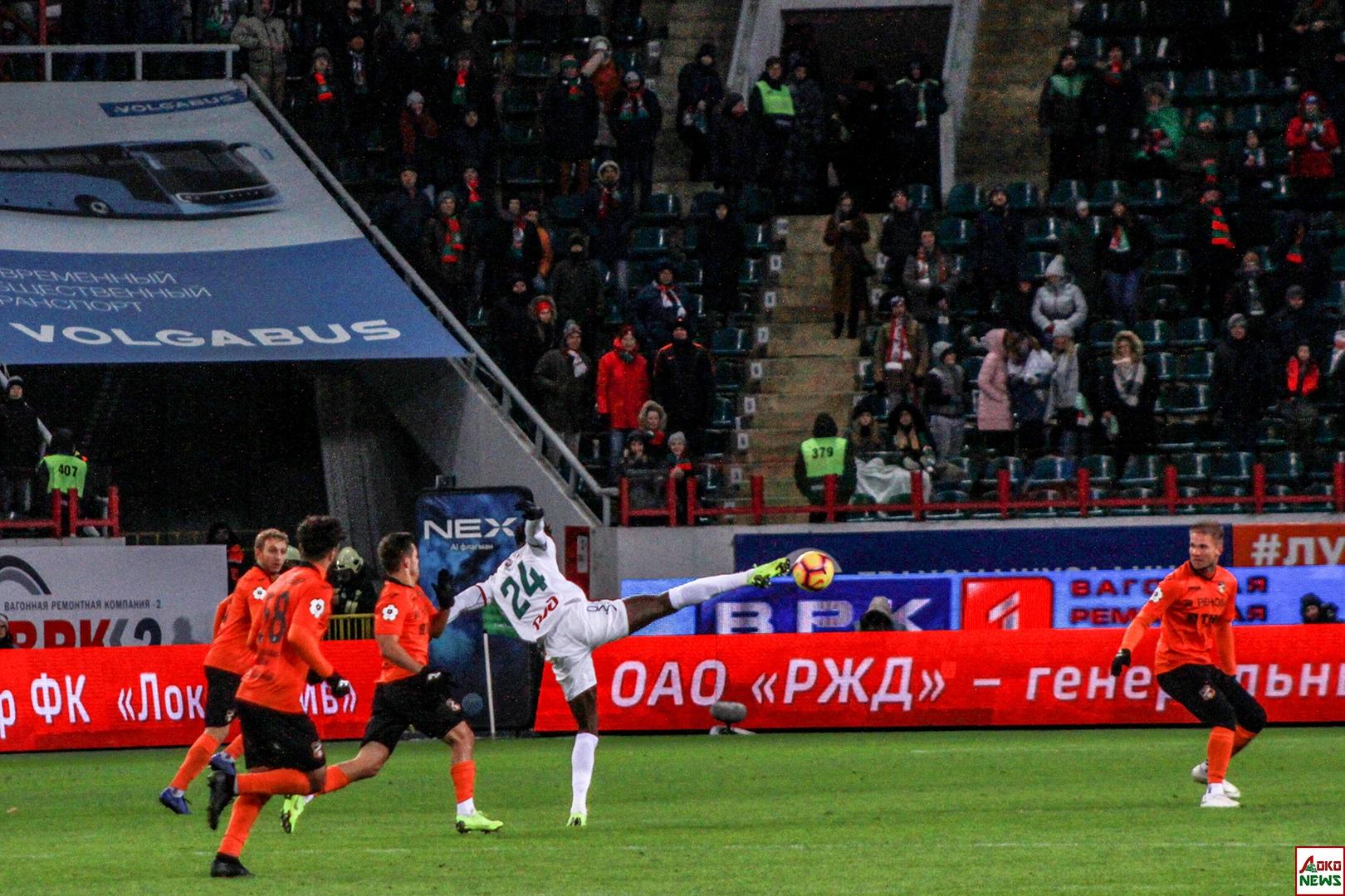 Лопес Эдер. Фото: Дмитрий Бурдонов / Loko.News