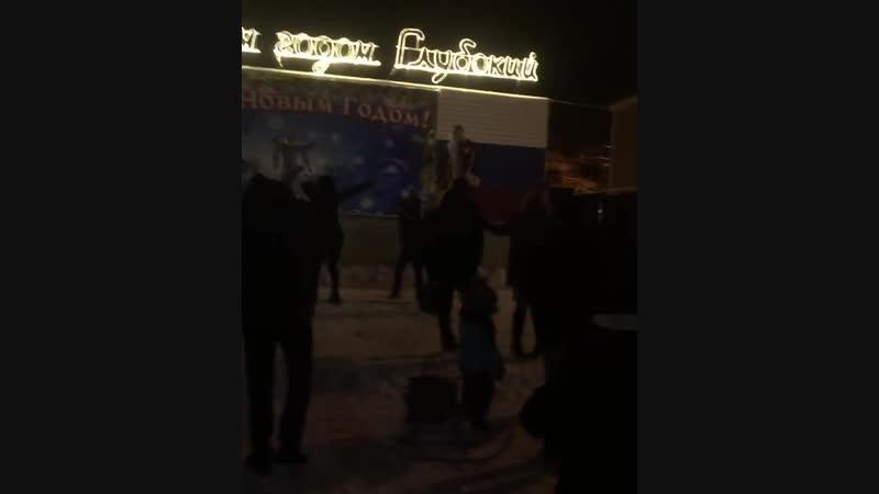Каменский район, Новый год. Глубочка ЖЖОТ!