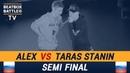 Alex vs Taras Stanin - Semi Final - Russian Beatbox Battle 2018