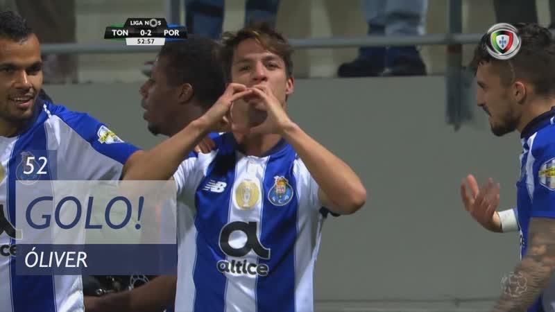 Гол Оливера Торреса 52 минута Тондела Порту 0 3