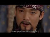 [Тигрята на подсолнухе] - 129/134 - Тэ Чжоён / Dae Jo Yeong (2006-2007, Южная Корея)