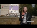 Жильцы дома в Красносвободном, где обрушились балконы, накануне слышали треск