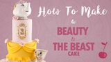 Beauty and the Beast Mrs Potts Cake How To Cherry School