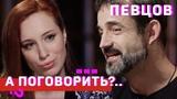Дмитрий Певцов 75 ворья - это нормально А поговорить..