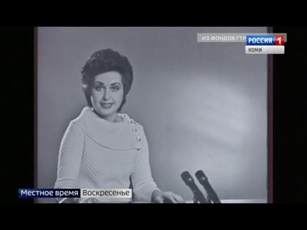 Воркута 60 лет Воркутинской студии телевидения