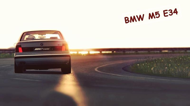 Кімде бұндай машина бар BMW M5 E34