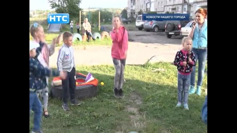 Праздник Безопасный Двор ул Логинова 36