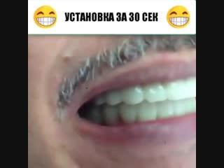 Perfect SMILE - твоя идеальная улыбка