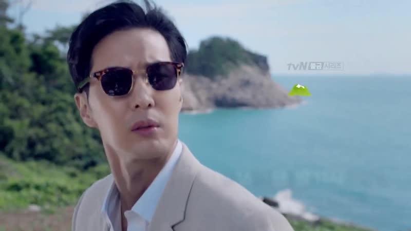TOP STAR U-BACK [티저] 외딴섬에 유배 간 톱스타 유백! 여기가. 제가 지낼 곳이라고요 181116 EP.0