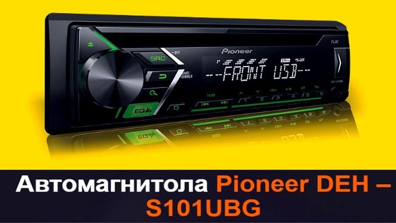 Автомагнитола Pioneer DEH. Pioneer deh - s101ubg