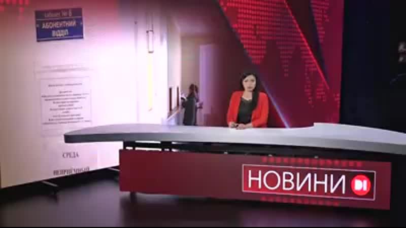 У Марганці планують ввести найвищий в Україні тариф на воду.