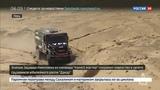 Новости на Россия 24 Экипаж Николаева продолжает лидировать на