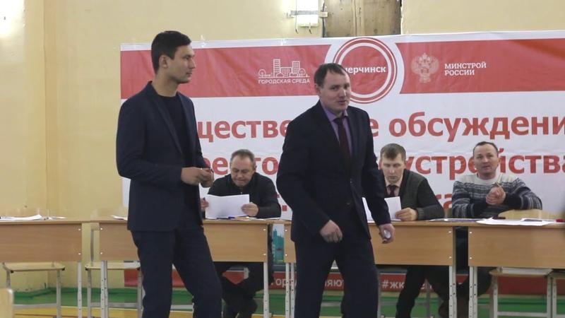 Нерчинск | Общественные обсуждения проектов благоустройства