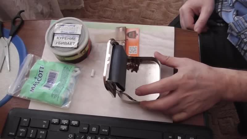 Видео Обзор машинок для самокруток и набивки сигаретных гильз J,pjh vfibyjr lkz cfvjrhenjr b yf,bdrb cbufhtnys[ ubkmp