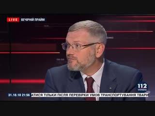 Депутат Рады: подорожание газа на Украине - это геноцид