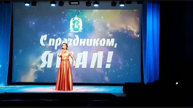 Ямальский край