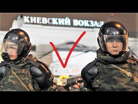В Москве эвакуировали все вокзалы