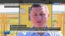 Новости на Россия 24 • В Нижегородской области газифицирован еще один населенный пункт