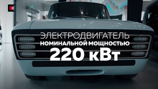 Концепт электромобиля от Калашникова CV-1 на базе ИЖ-21252 «Комби»