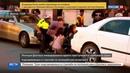 Новости на Россия 24 • Расправа над полицейскими преступники в Далласе стреляли в упор