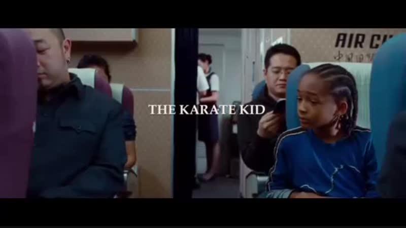 Клип на фильму Каратэ пацан(автор монтажа Бакытжан) .mp4