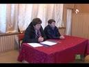 ППМИ Татево собрание 17.12.18