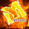 Пункт приема металлолома (лома) Екатеринбург