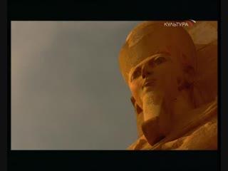 Как создавались империи. Древний Египет. Часть 1