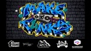 Evrika Rockers vs Aeroplan - Make It Funky 7